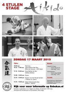 4 stijlen stage @ Dojo Vianen (Sportcentrum Helsdingen) | Vianen | Utrecht | Nederland